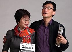 """""""庆渝年""""大战再添成员:李国庆夫妇被儿子起诉了!"""