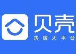贝壳找房正式挂牌纽交所:上市首日大涨87.2%
