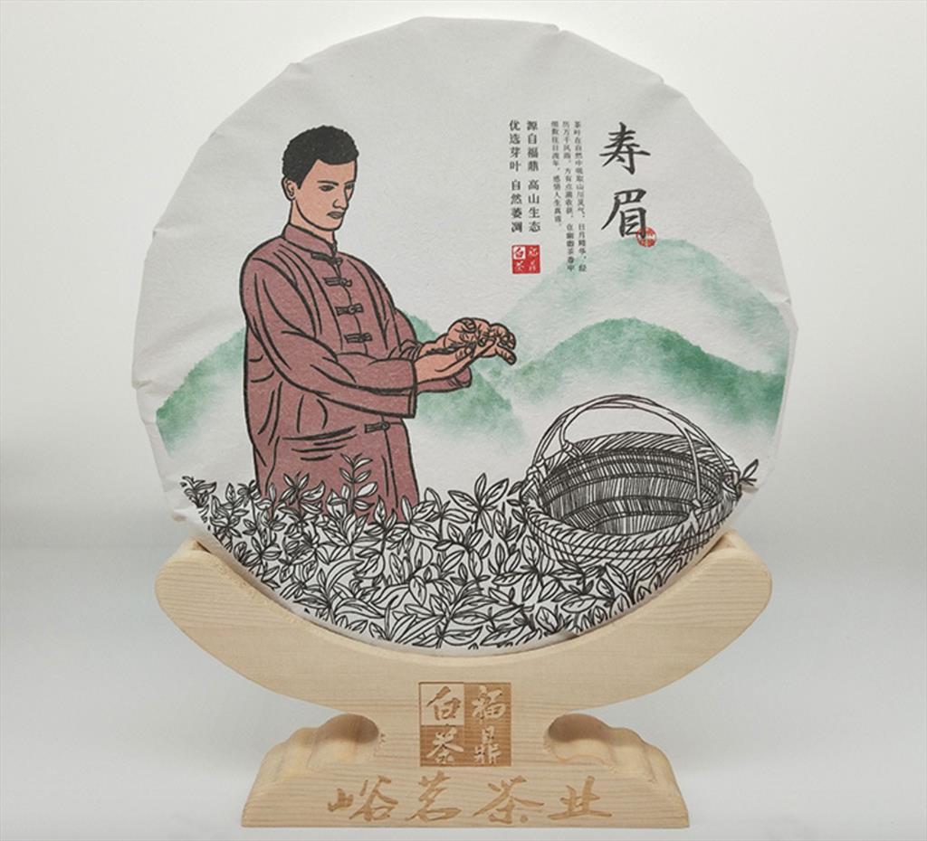 2018福鼎白茶壽眉茶葉 批發350克日曬老白茶茶餅原廠地廠家直供