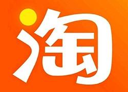 阿里发布《淘宝村百强县名单》:主要分布在东部沿海地区