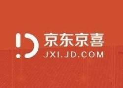 京喜一周年成绩单:助力1000余商家销售额破千万