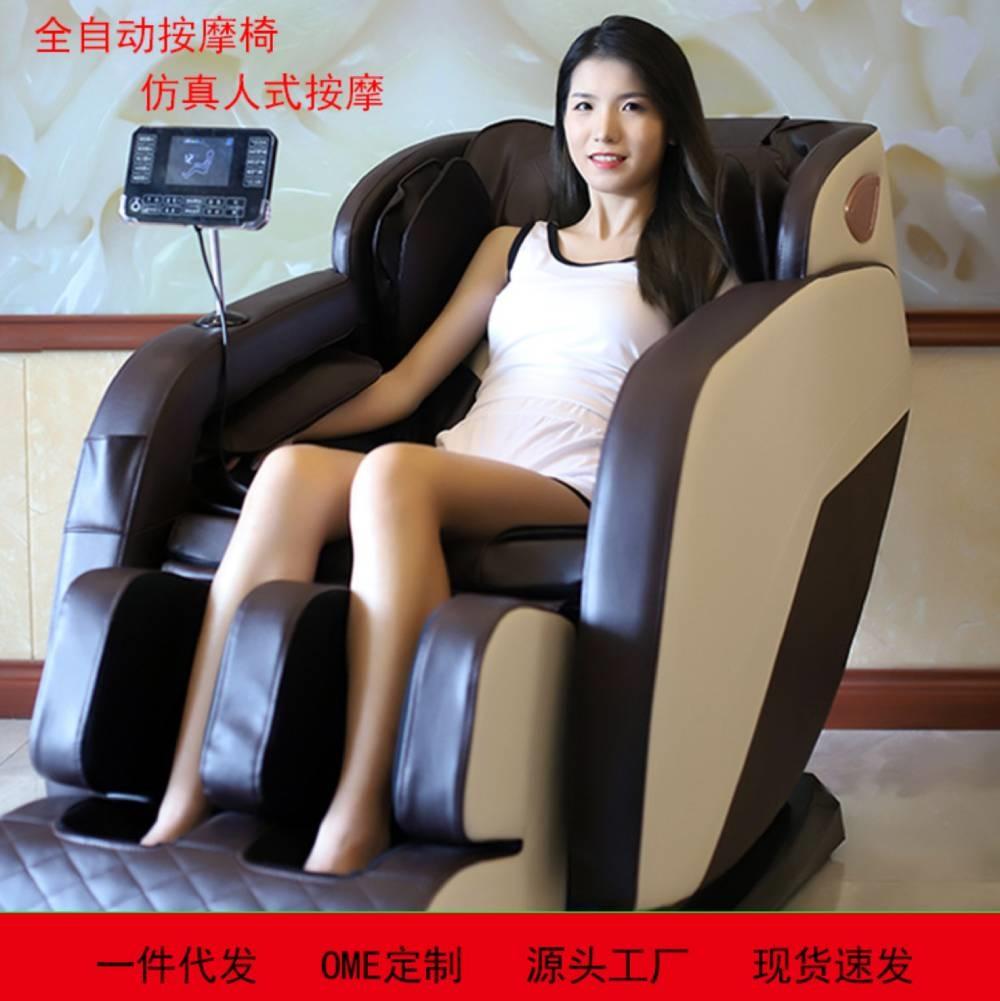 厂家直供批发2020新款智能家用多功能按摩椅共享商用老人按摩椅