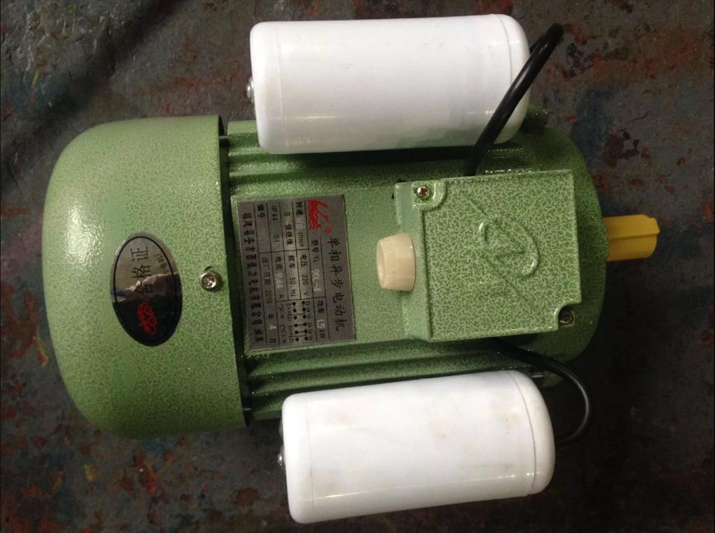 廠家直銷YL系列單相電機 YL90L-4 1.5KW 單相國標全銅線電動機