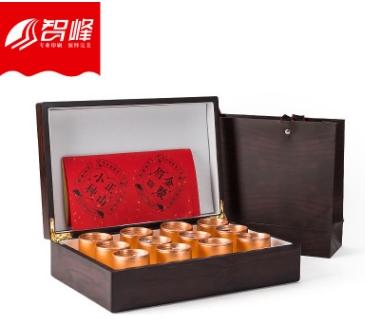 茶葉包裝盒 禮盒 黑檀木禮盒