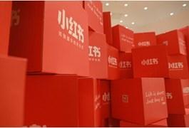 小红书自主客服开通和考核要求