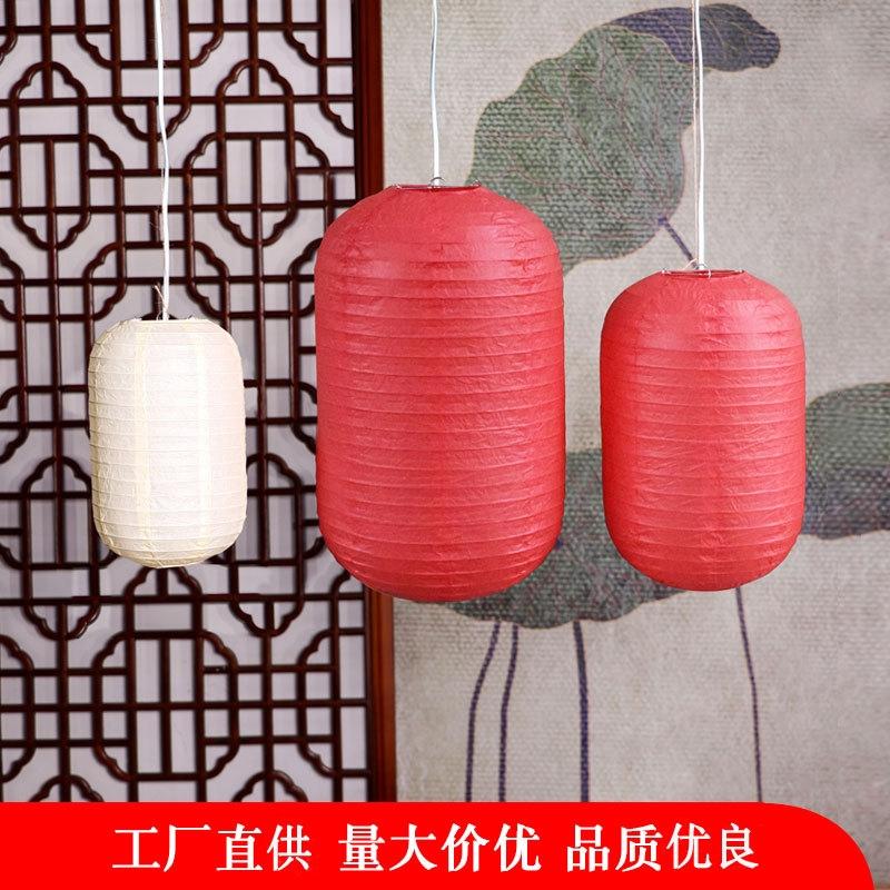 冬瓜日式紙燈籠可折疊紙張厚做工好小額批發