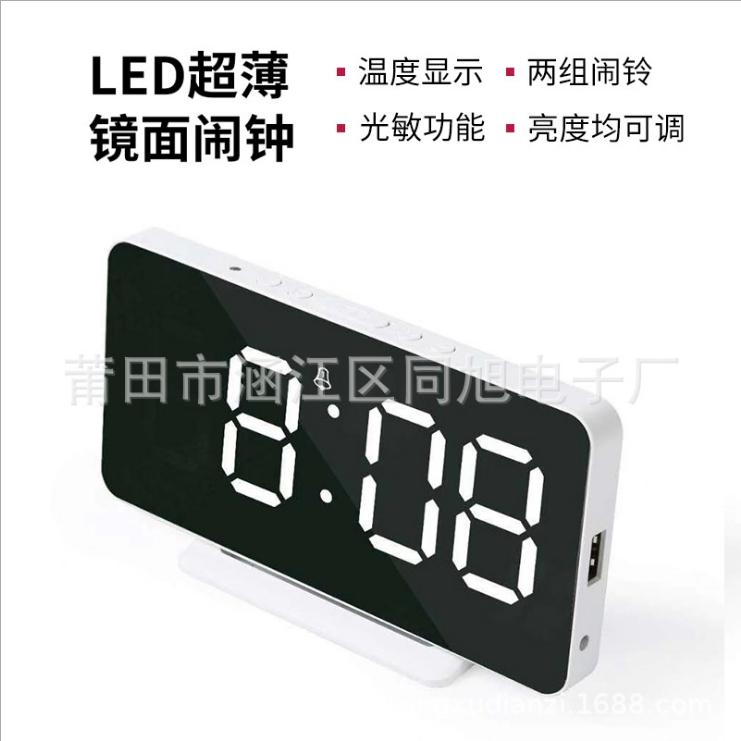 新款大屏幕LED镜面钟 两组闹铃USB充电光敏数字钟贪睡闹钟