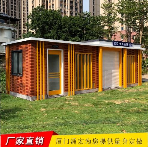 漳州移动厕所 揽城绿道成品公厕 移动环保厕所厂家加工制作