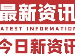 """快讯:有赞推出先用后付服务,滴滴内测""""今日爆款"""""""