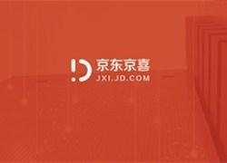 京喜推出商家京信用管理规则