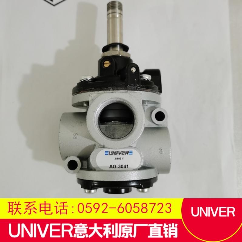 现货UNIVER电磁阀 AG-3041/A 提升阀AG系列 气缸意大利原装正品