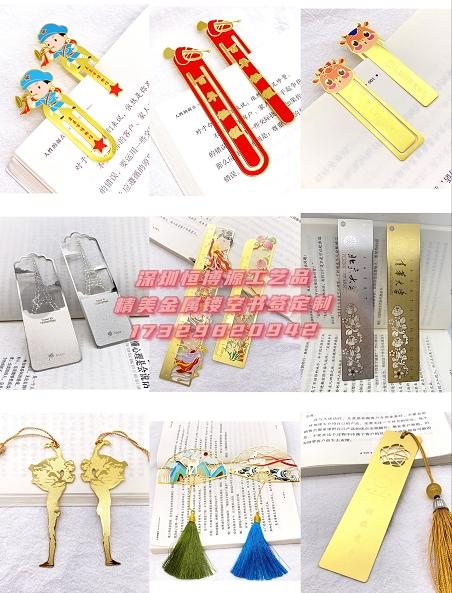 奖盘;奖牌;钥匙扣;徽章;纪念币