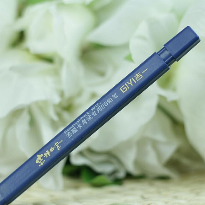 吉一考试铅笔学生2B自动铅笔 高考电脑考试答题彩票涂卡笔带橡皮