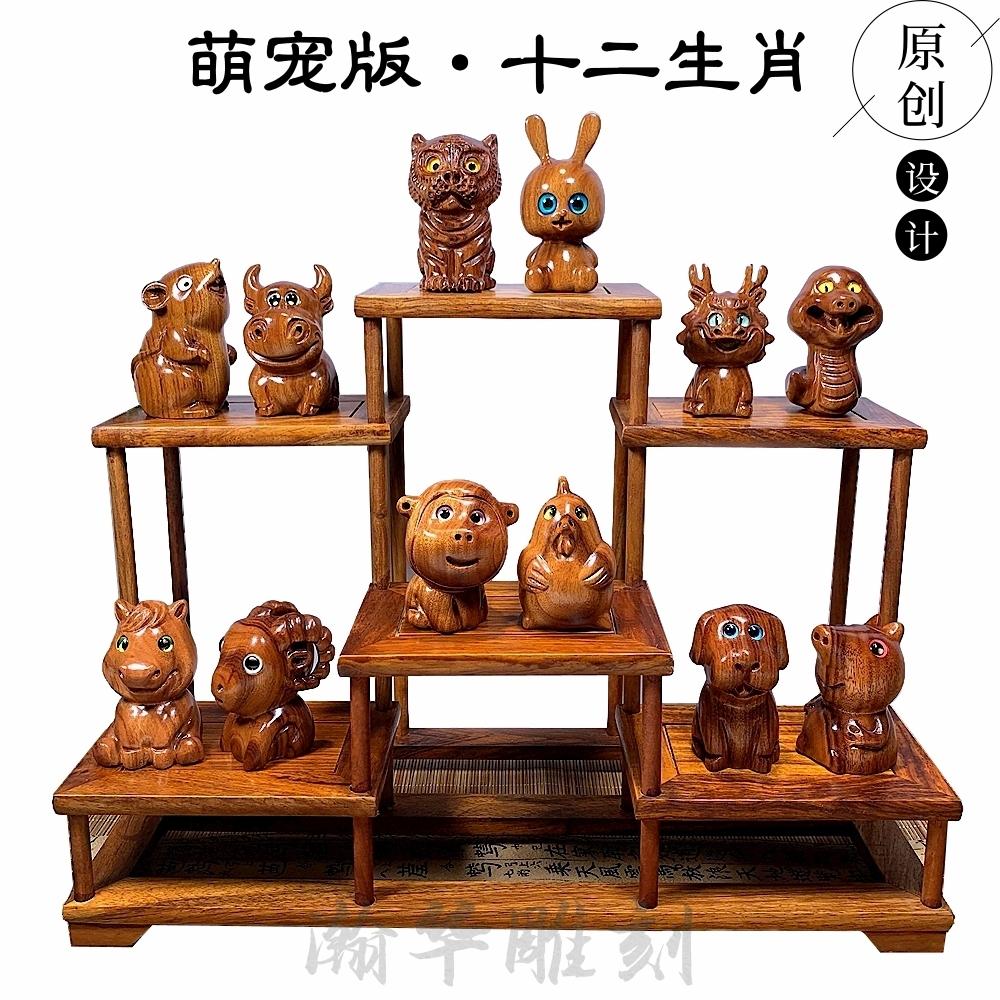 仙游县榜头镇瀚华红木工艺品雕刻厂